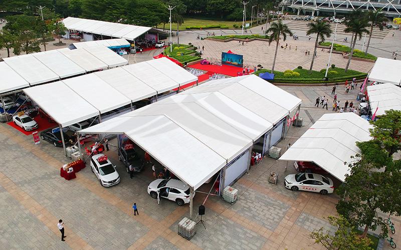 Foshan Auto Show
