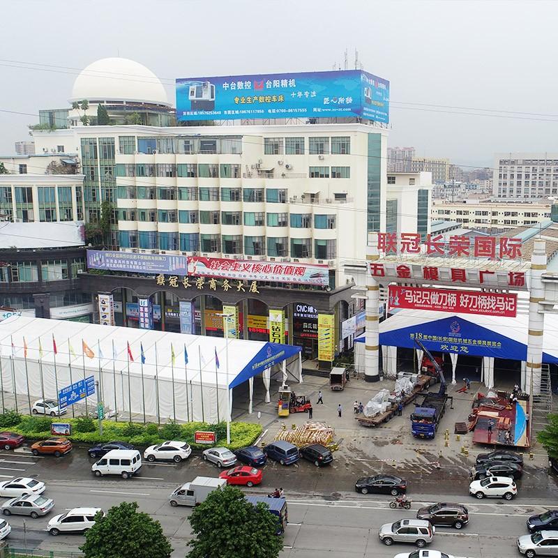 GuangAo-Dongguan Hardware Mold Exhibition Tent Project - Guangao Tent Industry-1