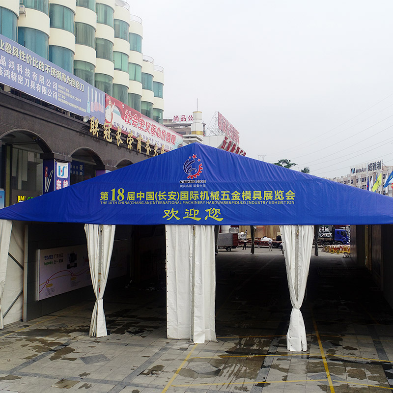 GuangAo-Dongguan Hardware Mold Exhibition Tent Project - Guangao Tent Industry-2