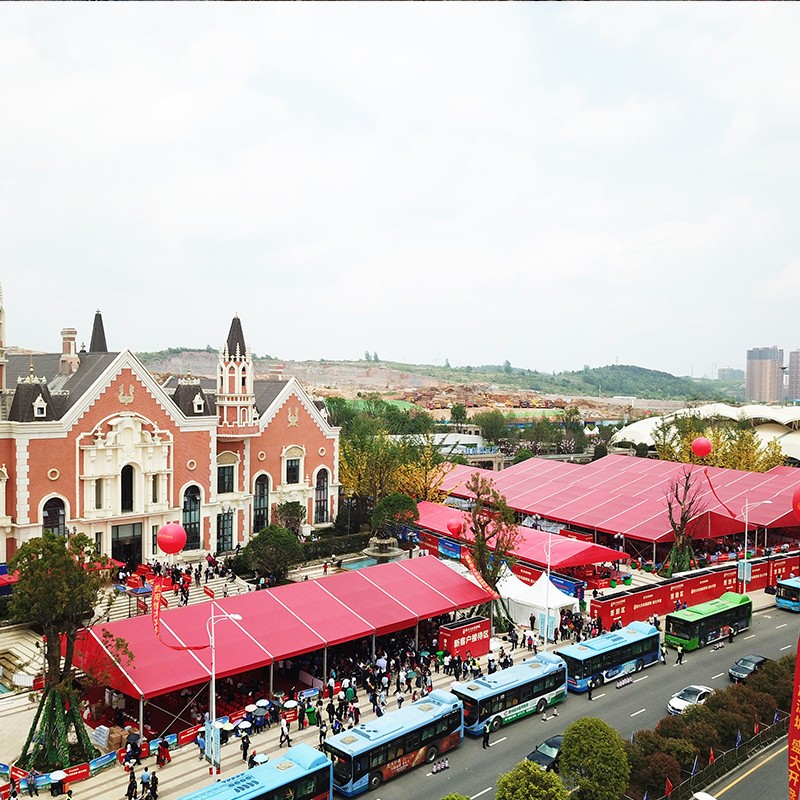 GuangAo-Guiyang Evergrande Tourism City Open Activity Designated Tent Suppliers