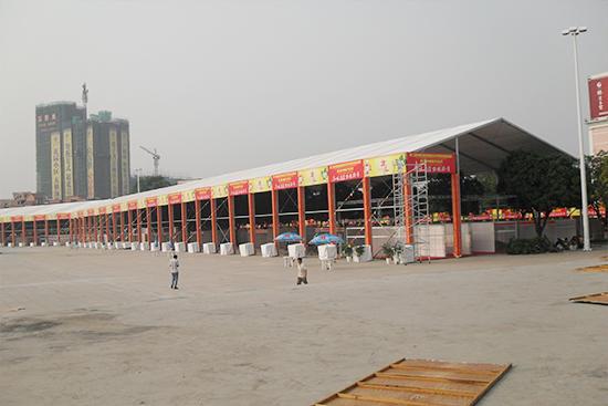 GuangAo