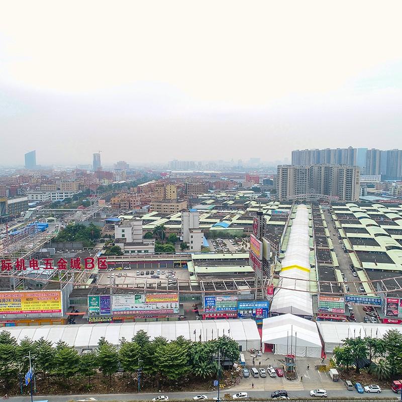 GuangAo-News | Guangfo International Electromechanical Hardware City Exhibition