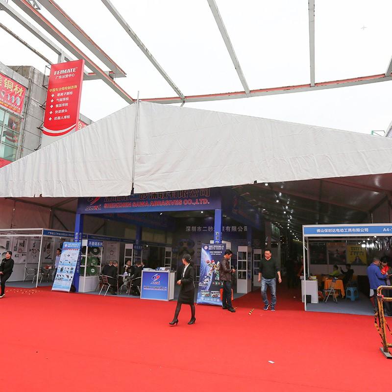 GuangAo-News | Guangfo International Electromechanical Hardware City Exhibition-1