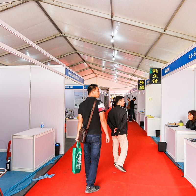 GuangAo-News | Guangfo International Electromechanical Hardware City Exhibition-3