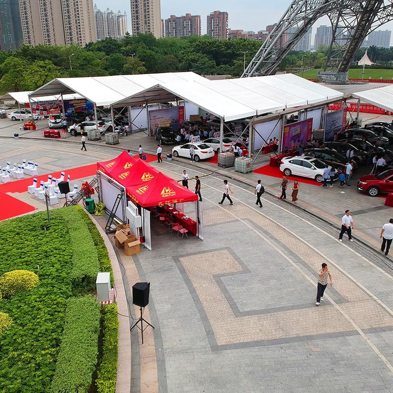 GuangAo-Foshan 7th Huimin Car Exhibition Tent Case | News-2