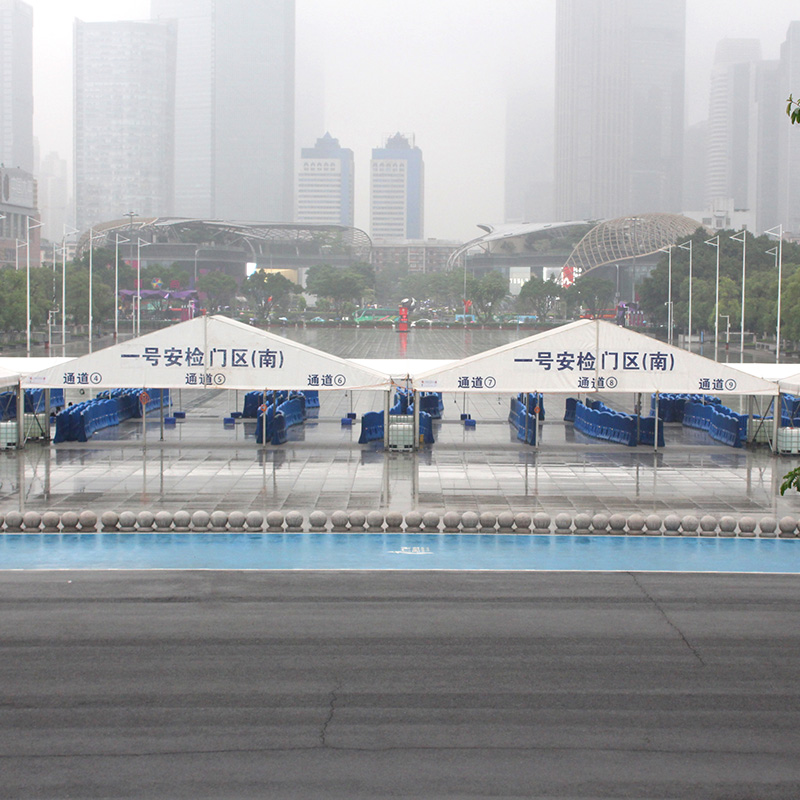 GuangAo-GuangAo provide tents service for Chinese football association super league